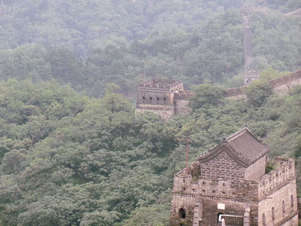 The Great Wall landscape near Bejing, China