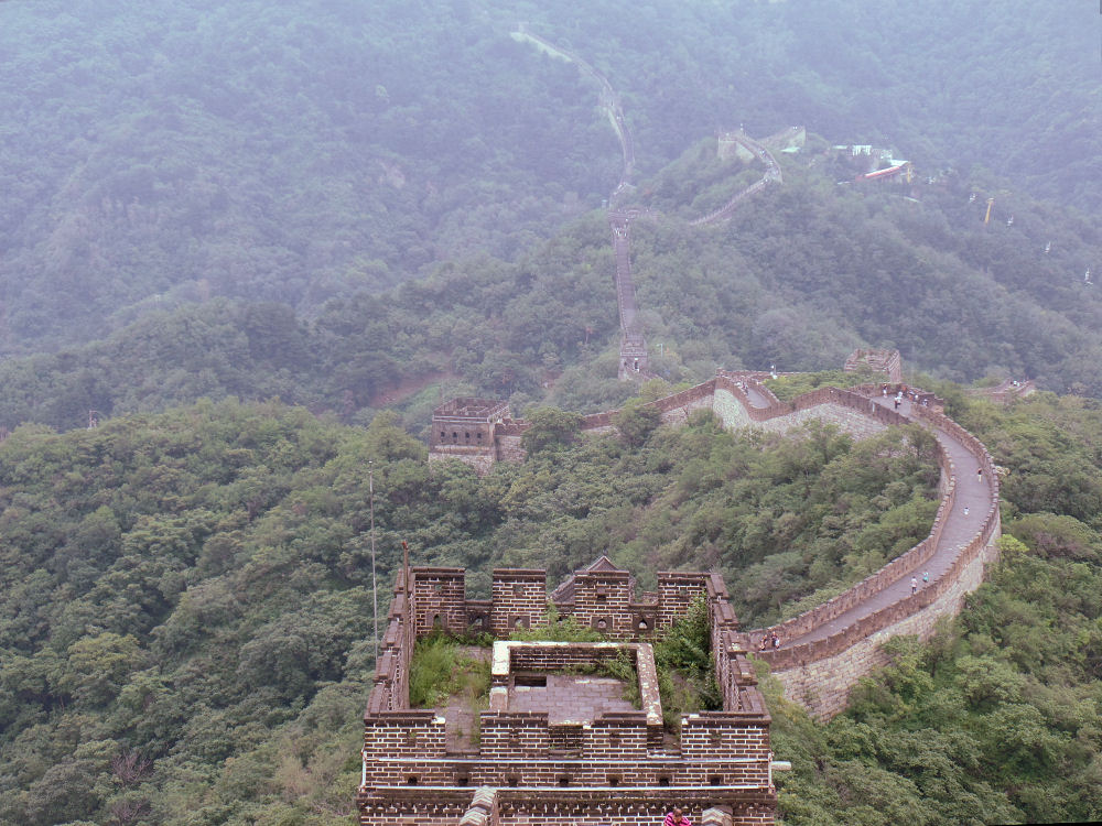 The Great Wall near Bejing, China