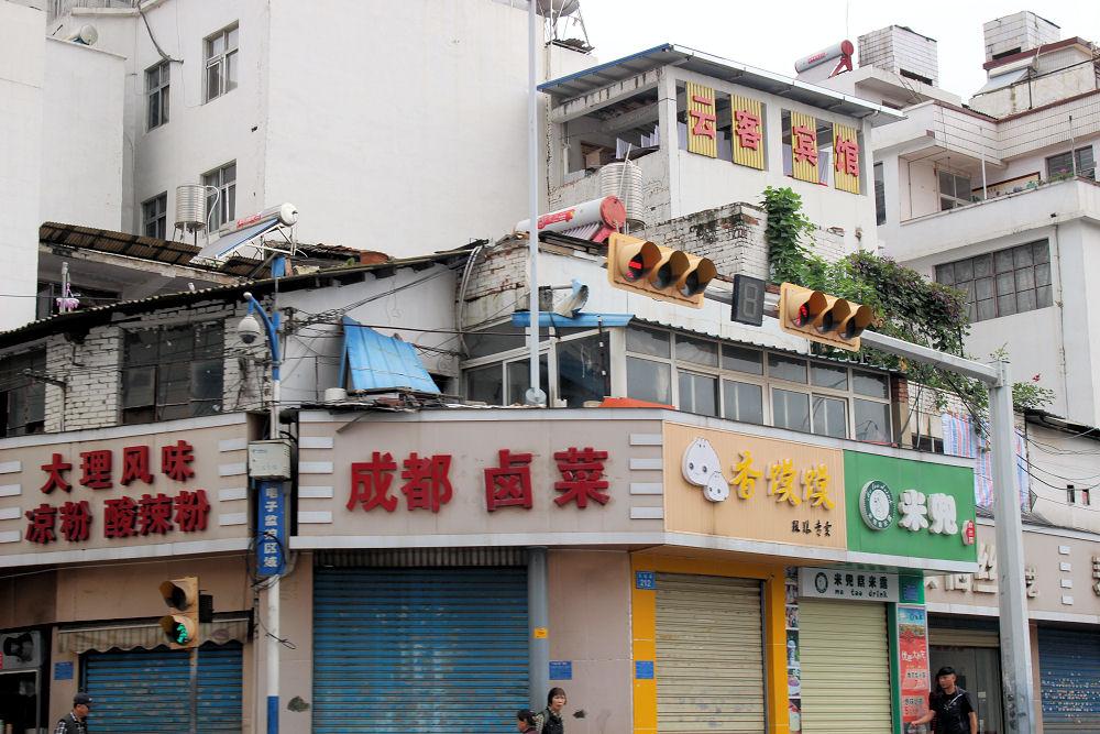 Kunming side street, Hunan Province, China