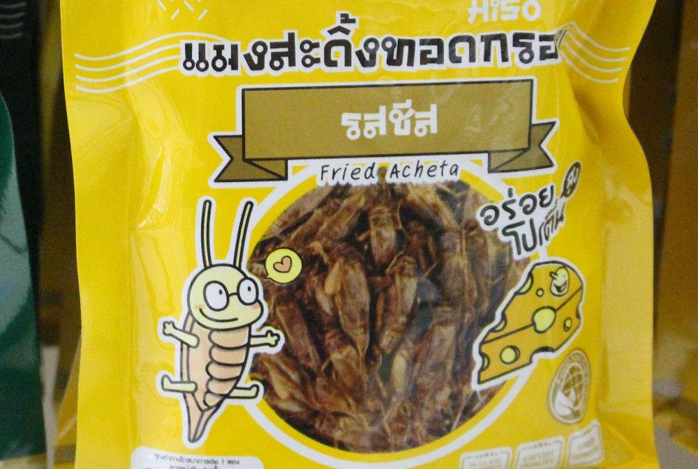 Laotian snacks