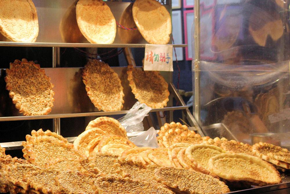 Night market - beautiful bread, Xi'an, China