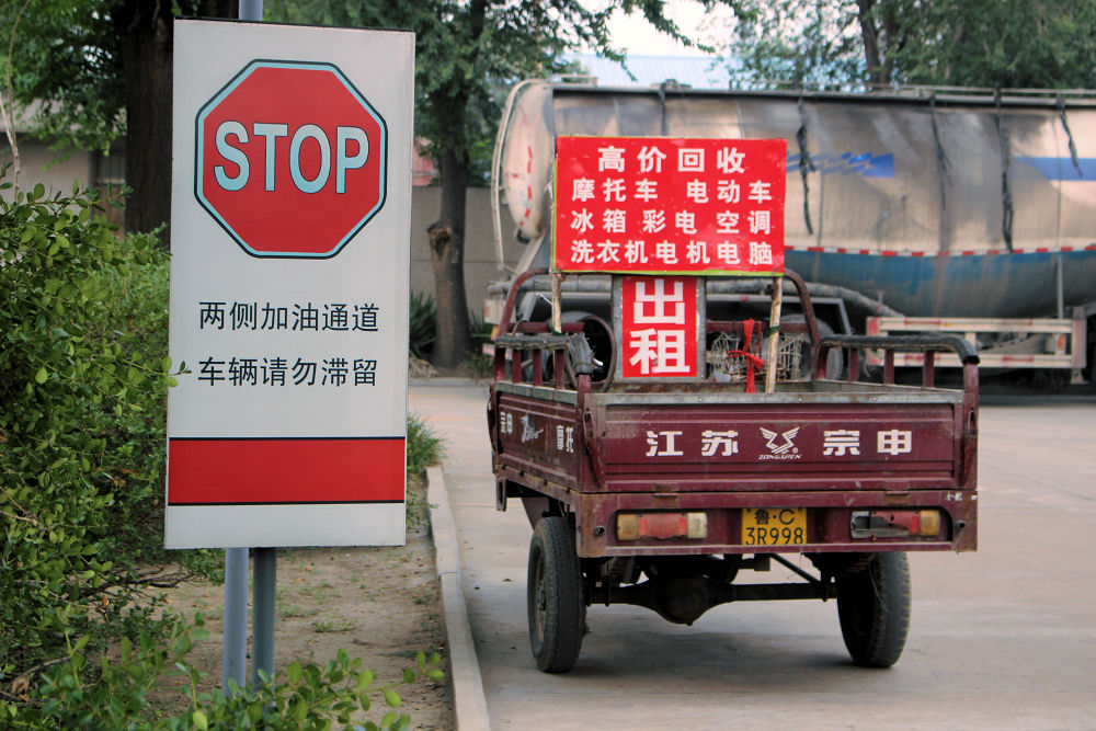 Random street scene - vehicle parked at gas station in Zibo, China